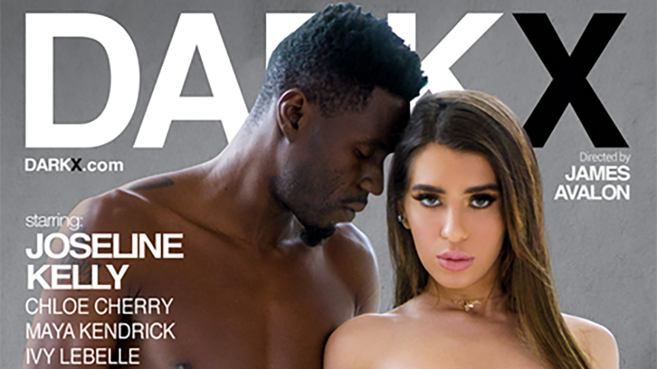 Dark X's 'Interracial Anal' Returns With 5th Edition
