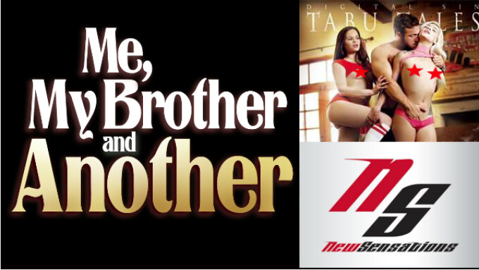 Digital Sin Releases 'Me, My Brother and Another'