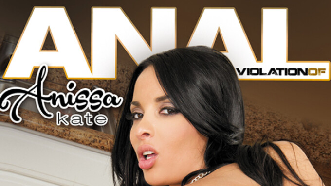 Exile, AMK Empire Debut Anissa Kate Showcase Title