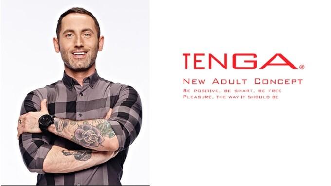 Chris Donaghue to Discuss Tenga's Masturbation Survey at Sex Expo NY