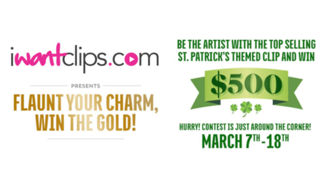 iWantClips Announces St. Patrick's Day Contest