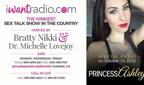 iWantRadio Welcomes Dominatrix Princess Ashley Today