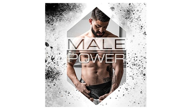 Male Power Debuts Zip It: Erotic Underwear With Easy Access