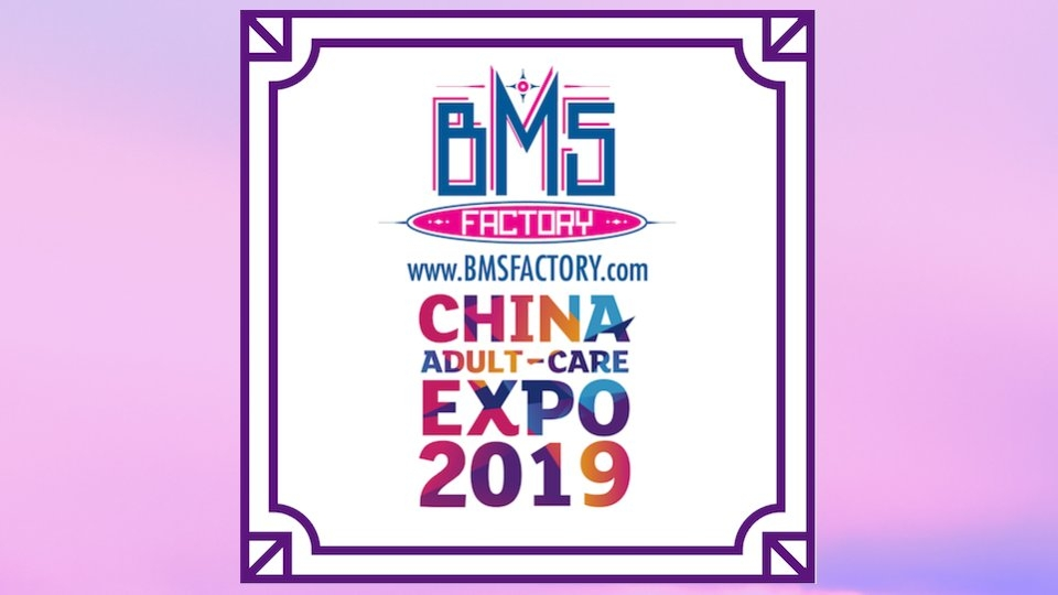 BMS Factory to Showcase at China Adult-Care Expo 2019