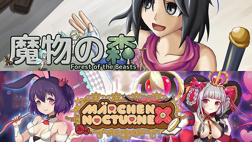 Nutaku Offers 'Forests of The Beasts,' 'Märchen Nocturne'
