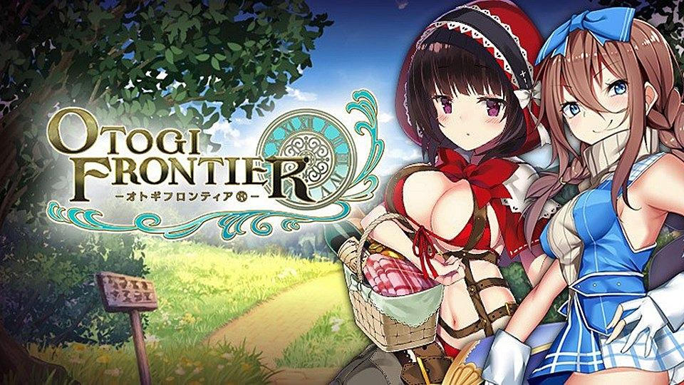 Nutaku Offers Fairytale-Inspired Hentai Game, 'Otogi Frontier'
