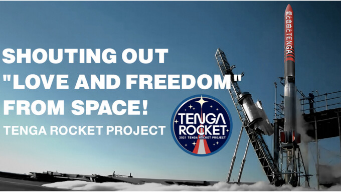 Tenga to Launch Rocket Into Space This Summer