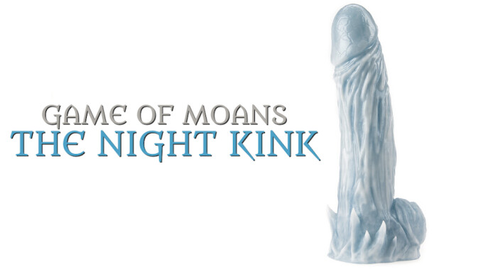 Geeky Sex Toys Re-Releases 'The Night Kink' for Texas Disaster Relief