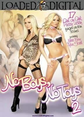 No Boys, No Toys 2