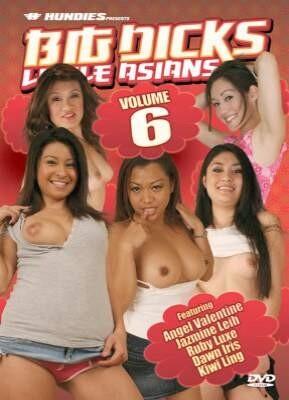 Big Dicks Little Asians 6