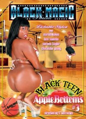 Black Teen Apple Bottoms 3