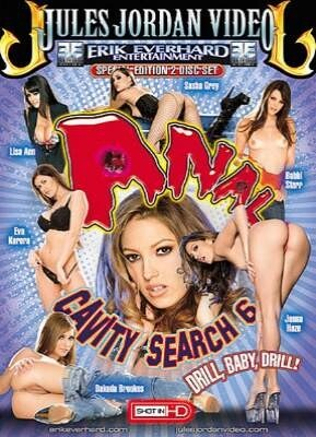 Anal Cavity Search 6