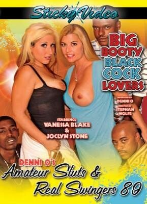 Big Booty Black Cock Lovers