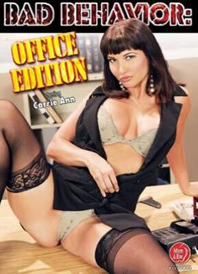Bad Behavior Office Edition