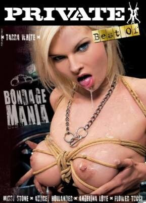 Best by Private Bondage Mania