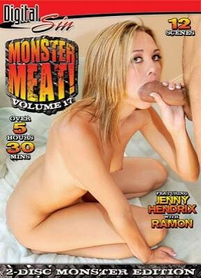 Monster Meat 17