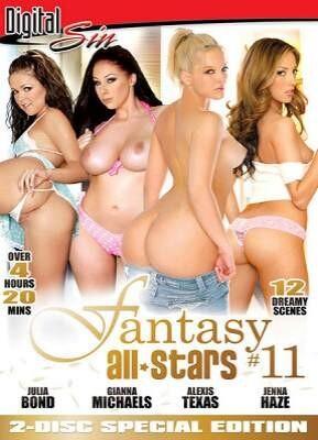 Fantasy All-Stars 11