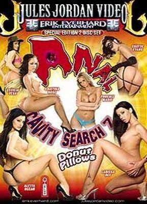 Anal Cavity Search 7