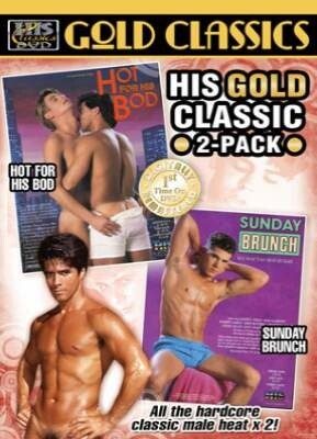 His Gold Classic  2-PACK
