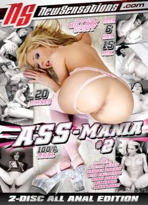 Ass Mania 2