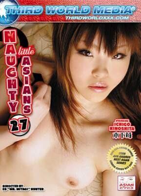 Naughty Little Asians 27