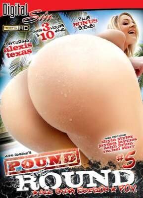 Pound The Round 5