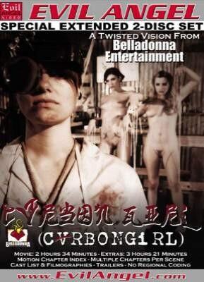 Belladonna's Cvrbongirl