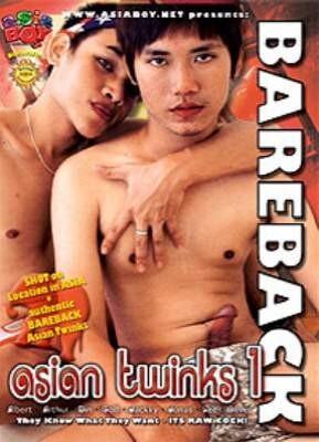 Bareback Asian Twinks 1
