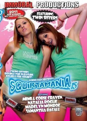 Squirtmania 15