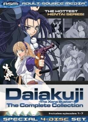 Daiakuji The Complete Collection