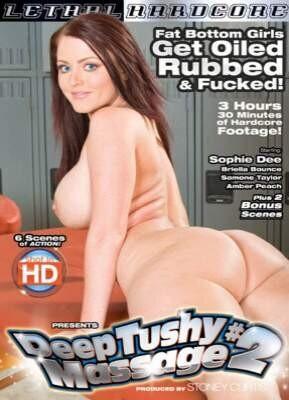 Deep Tushy Massage 2