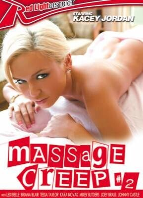 Massage Creep 2