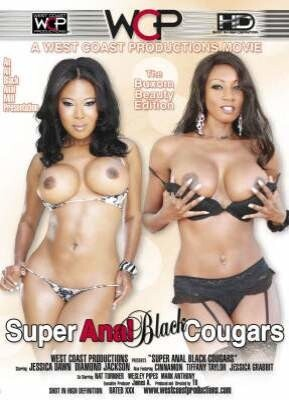 Super Anal Black Cougars