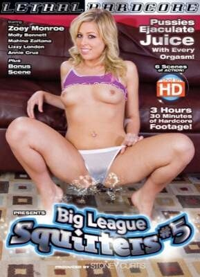 Big League Squirters 5