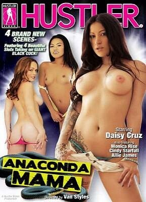 Anaconda Mama