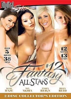 Fantasy All Stars 12