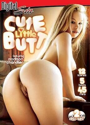 Cute Little Butt