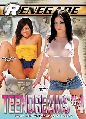 Teen Dreams #4