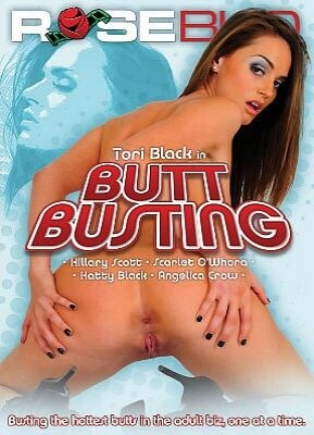 Butt Busting