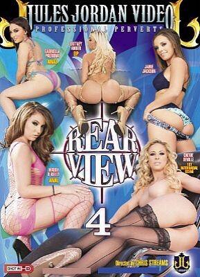 Rear View 4