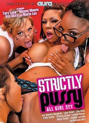 Strictly Pussy