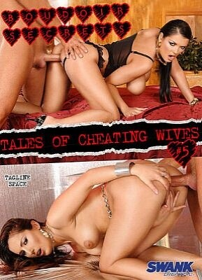 Tales of Cheating Wives 5