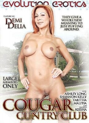 Cougar Cuntry Club