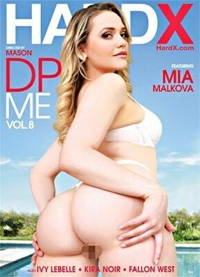 DP Me Vol. 8