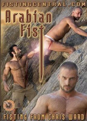 Arabian Fist