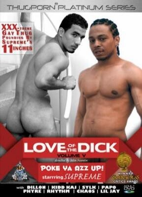 Love Of The Dick 5
