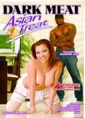 Dark Meat Asian Treat