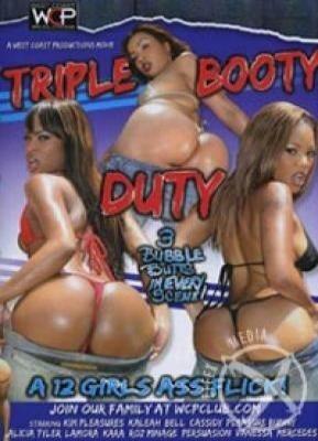 Triple Booty Duty