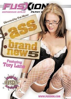 Ass Brand New 5