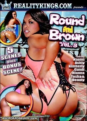 Round and Brown 3